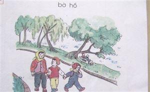 Những sai sót trầm kha trong sách Tiếng Việt lớp 1